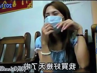 Castration Thai asian cumshots asian swallow japanese chinese Sex Tubes