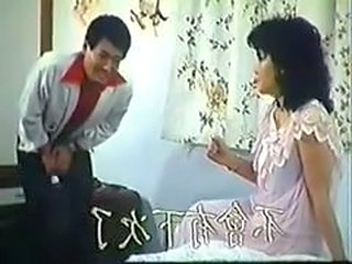 Taiwan Old Movie 1