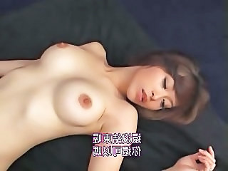 Chinese Cute MILF Chinese Milf Asian
